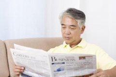梦见看报纸是什么意思?