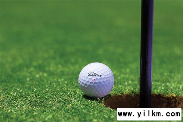 梦见高尔夫球是什么意思