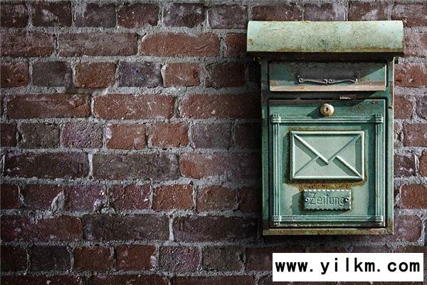 梦见信箱是什么意思