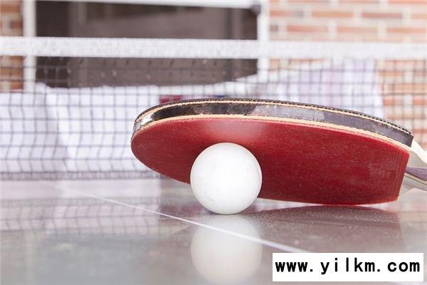 梦见乒乓球是什么意思