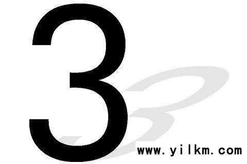 梦见3 三