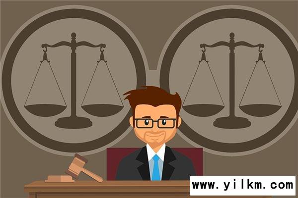 梦见去法院是什么意思
