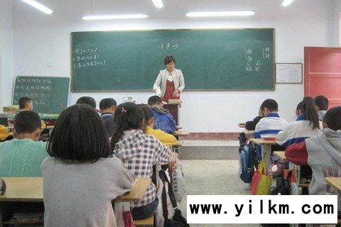 梦见跟老师吵架