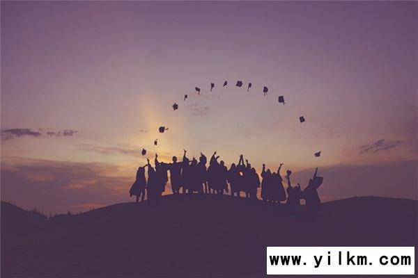 梦见毕业典礼是什么意思